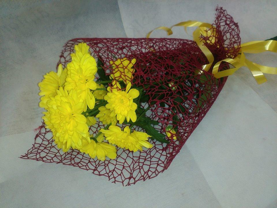 Жълта хризантема